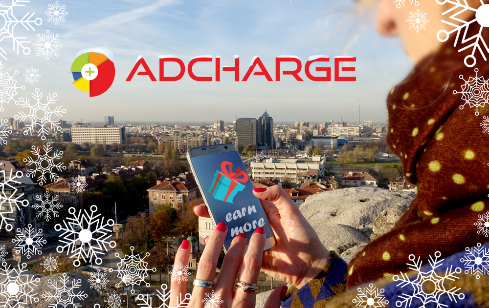 Earn even more during the Holidays with AdCharge - your media platform